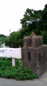 Ishida_tutumi09_3