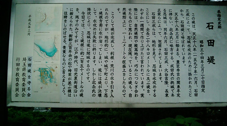 Ishida_tutumi02