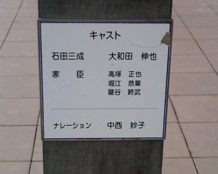Ishida_tutumi06